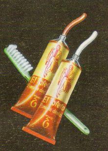 Dentrífico El Torero. Anuncio año 1952