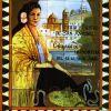 Cartel de Feria 1985