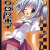 Bludgeoning Angel Dokuro-Chan (Bokusatsu Tenshi Dokuro-chan)
