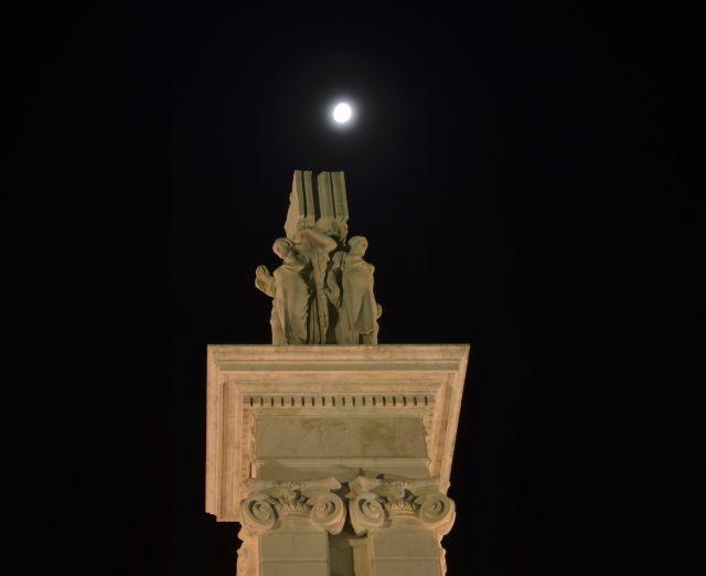 serie nocturno